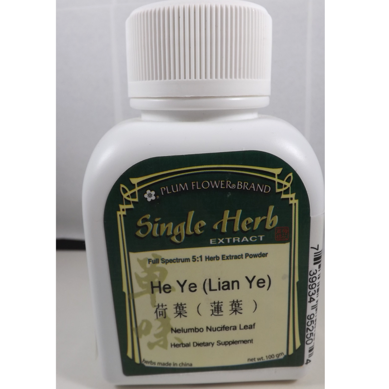 Nelumbo nucifera leaf (He Ye) - Powdered Concentrate 100 grams - Plum Flower Brand
