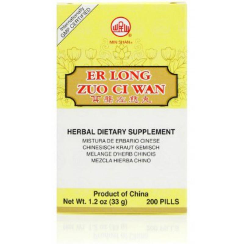Er Long Zuo Ci Teapills   - Plum Flower brand