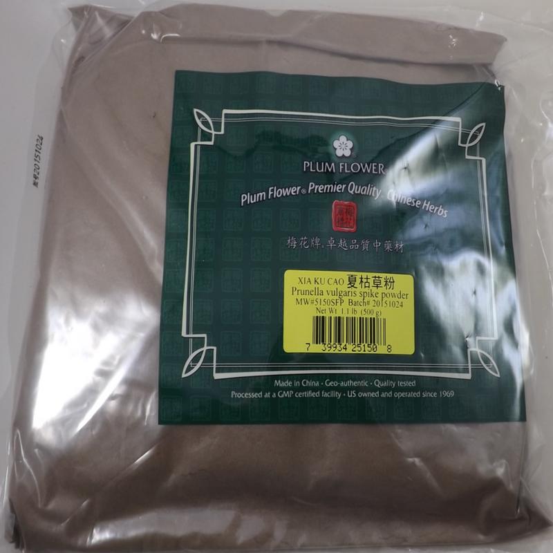 Xia Ku Cao    Prunella vulgaris spike powder form