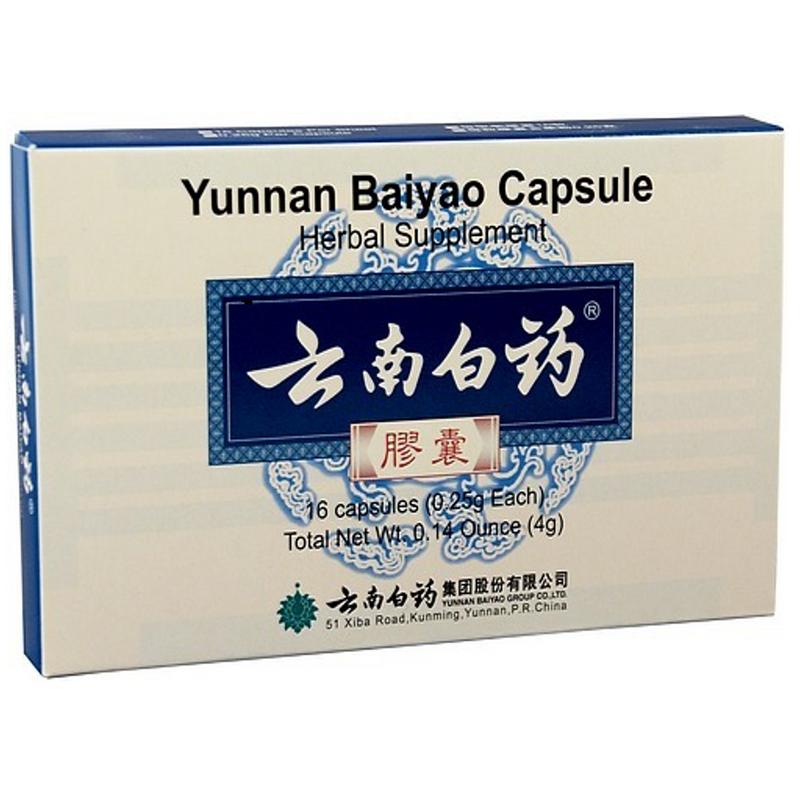 Yunnan Baiyao, sometimes spelled Yunnan Bai Yao
