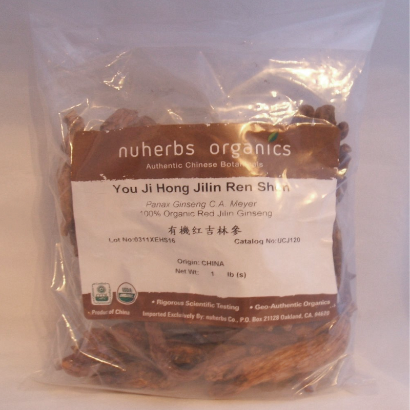Red Jilin Ginseng (You Ji Hong Ren Shen) - Organic Whole Form 8 Ounces - Nuherbs Brand (UCJ120)