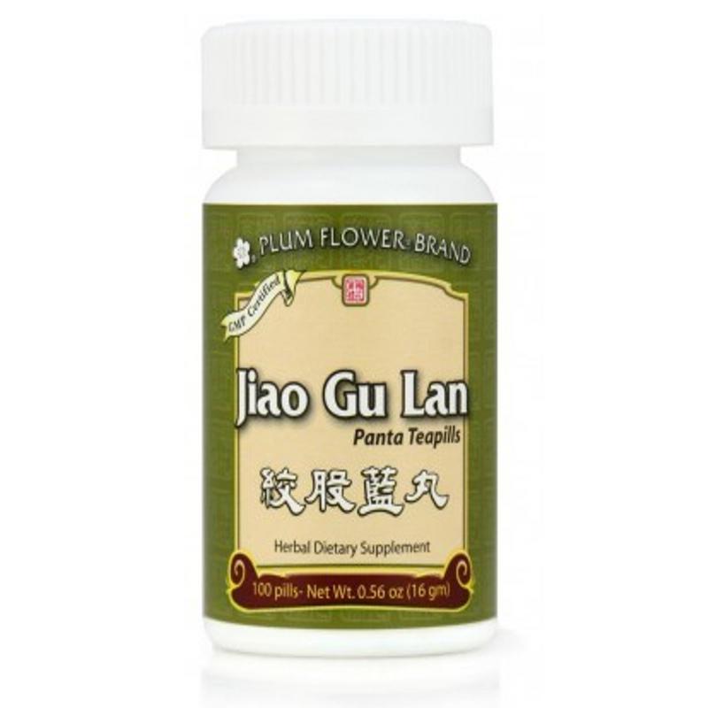 Gynostemma Pentaphyllum (Jiao Gu Lan) Teapills - 100 Pills/Bottle - Plum Flower Brand