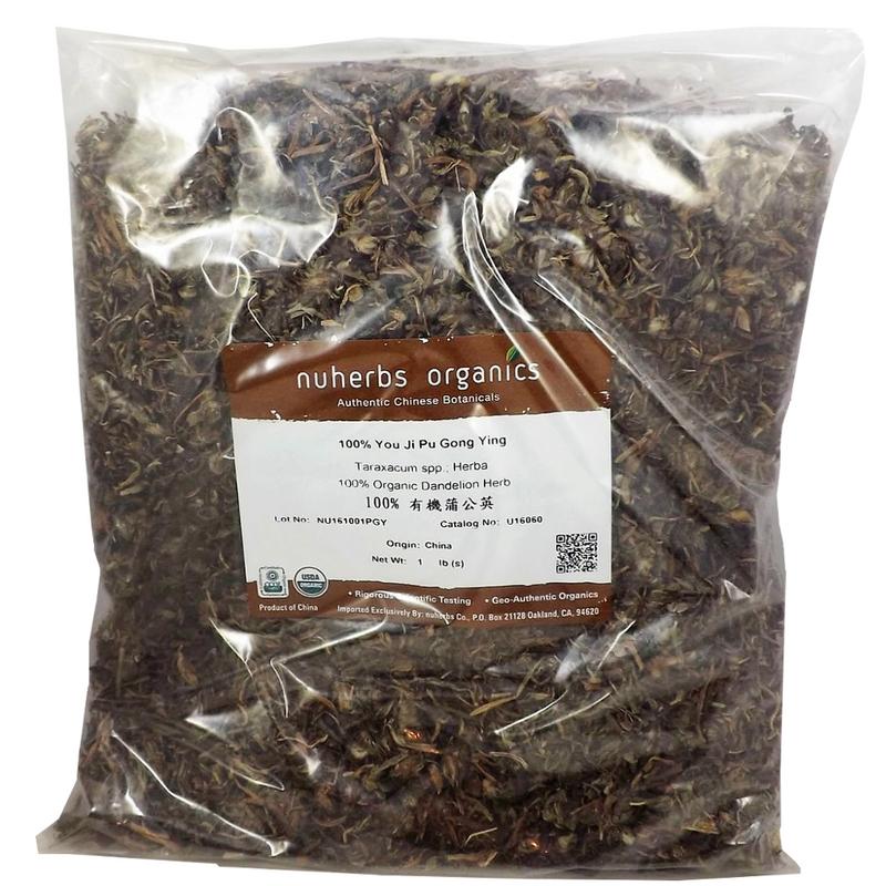 Dandelion Herb (Pu Gong Ying) -Certified Organic 1 lb - Nuherbs