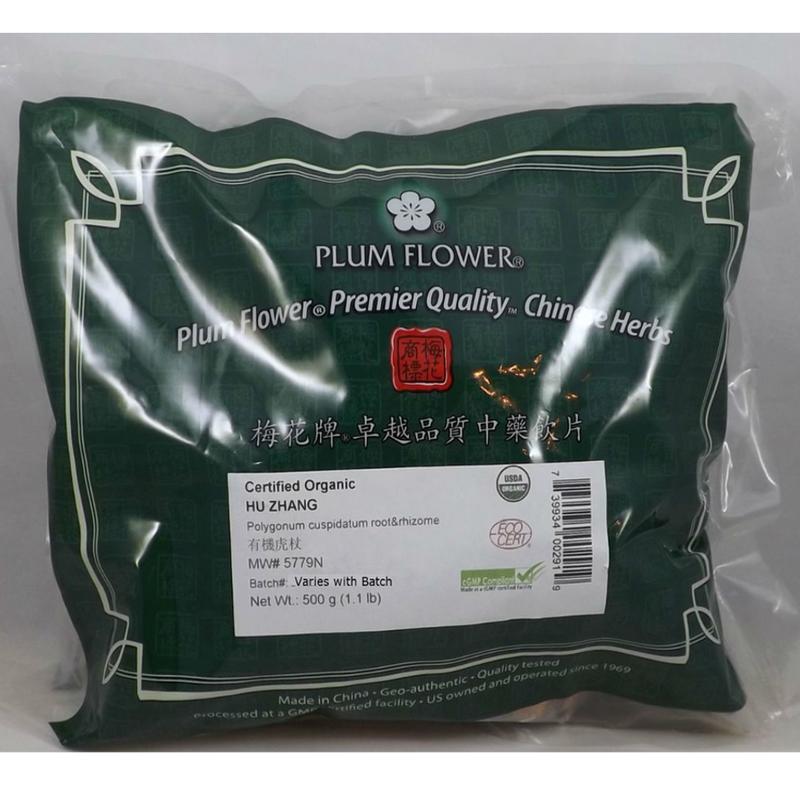 Hu Zhang Certified Organic 1 lb