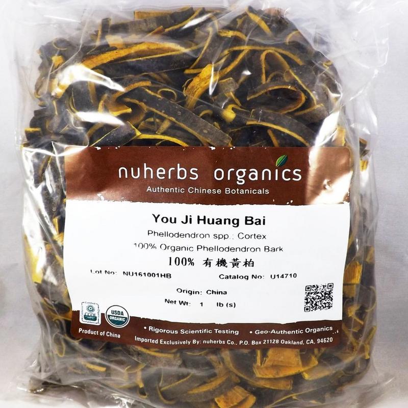 Huang Bai Nuherbs Organic