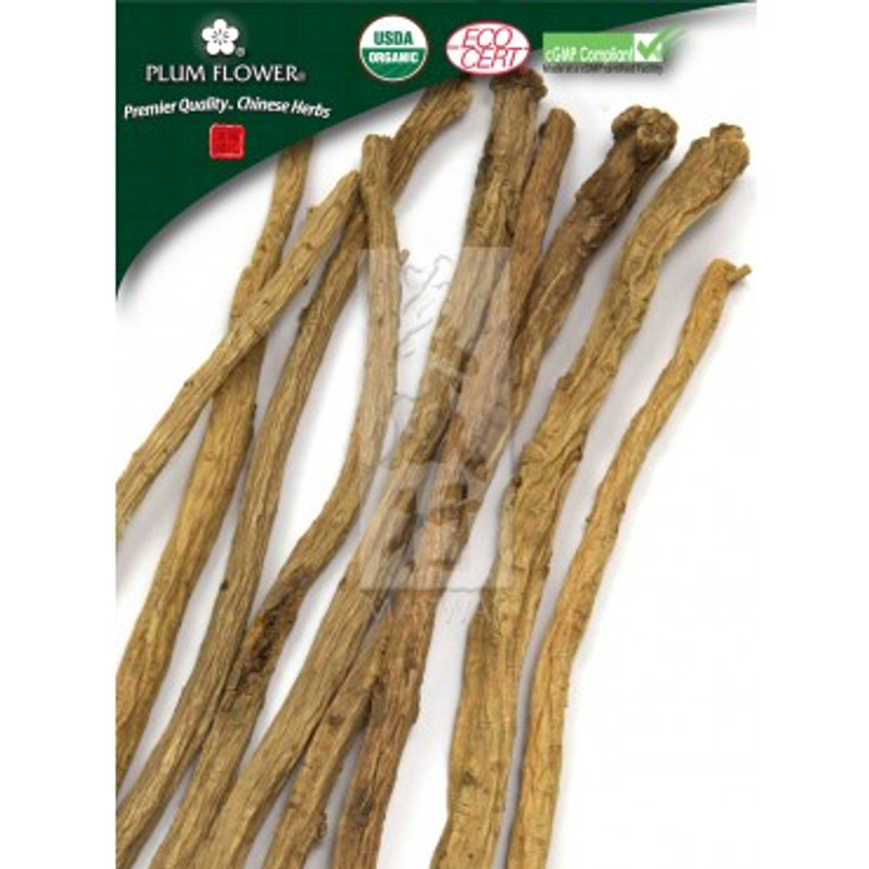 Dang Shen Codonopsis pilosula root Certified Organic. This herb is revered for it's ability to benefit the digestive system, respiratory system and the immune system.