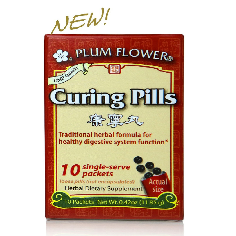 New packaging for Curing Pills.