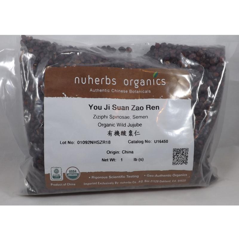 The front of Suan Zao Ren, Nuherbs Organic bag