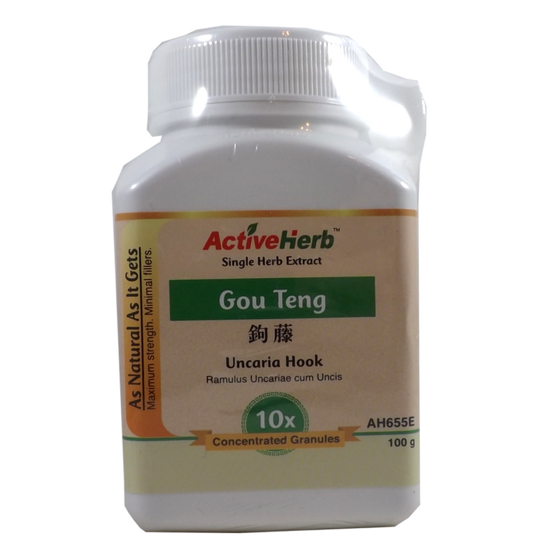 Gou Teng 10:1 single herb extract Clears heat and harmonizes the Liver.