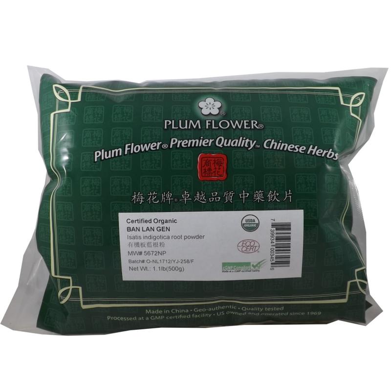 Ban Lan Gen, unsulfured- Certified Organic Isatis indigotica root