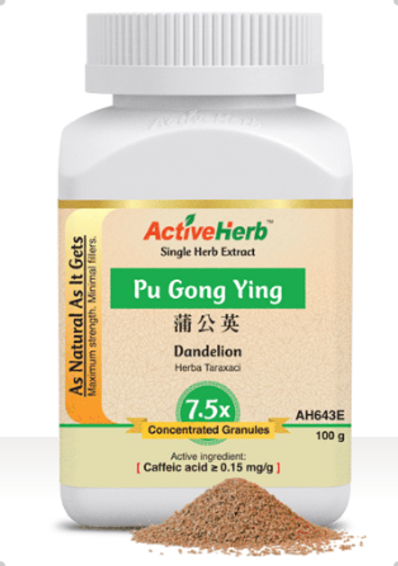 Concentrated Granules of Dandelion Herb from ActiveHerb