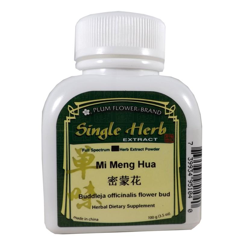 Mi Meng Hua, extract powder Buddleja officinalis flower bud  100 grams
