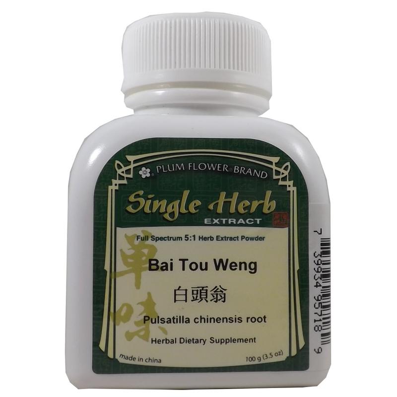 Bai Tou Weng Pulsatilla Root Pulsatillae chinensis radix Concentrate Extract Powder 100 grams Plum Flower