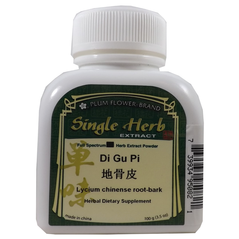 Lycium Bark  Wolfberry Root Bark, Di Gu Pi, Plum Flower Concentrated Powder 100 grams