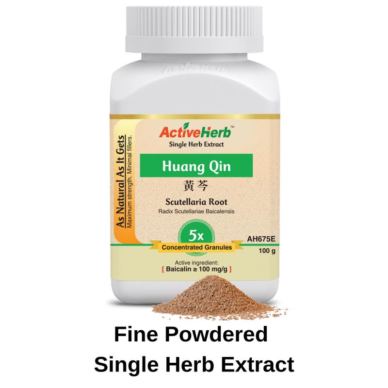 Huang Qin Scutellaria Root Concentrated Granules 100 grams ActiveHerb
