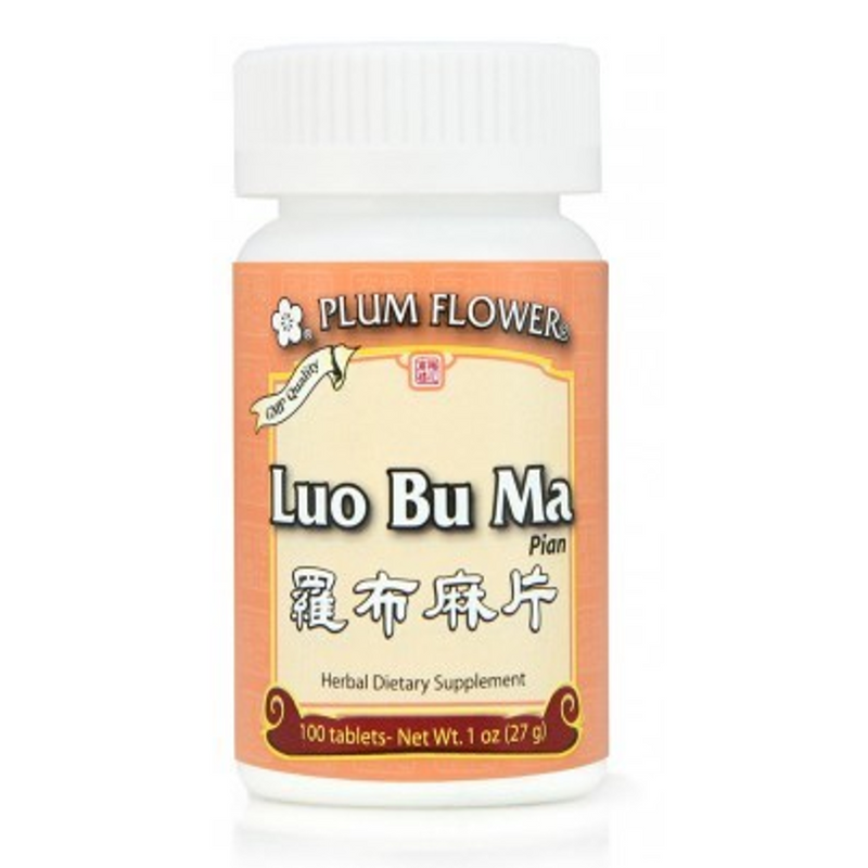 Luo Bu Ma Tablets