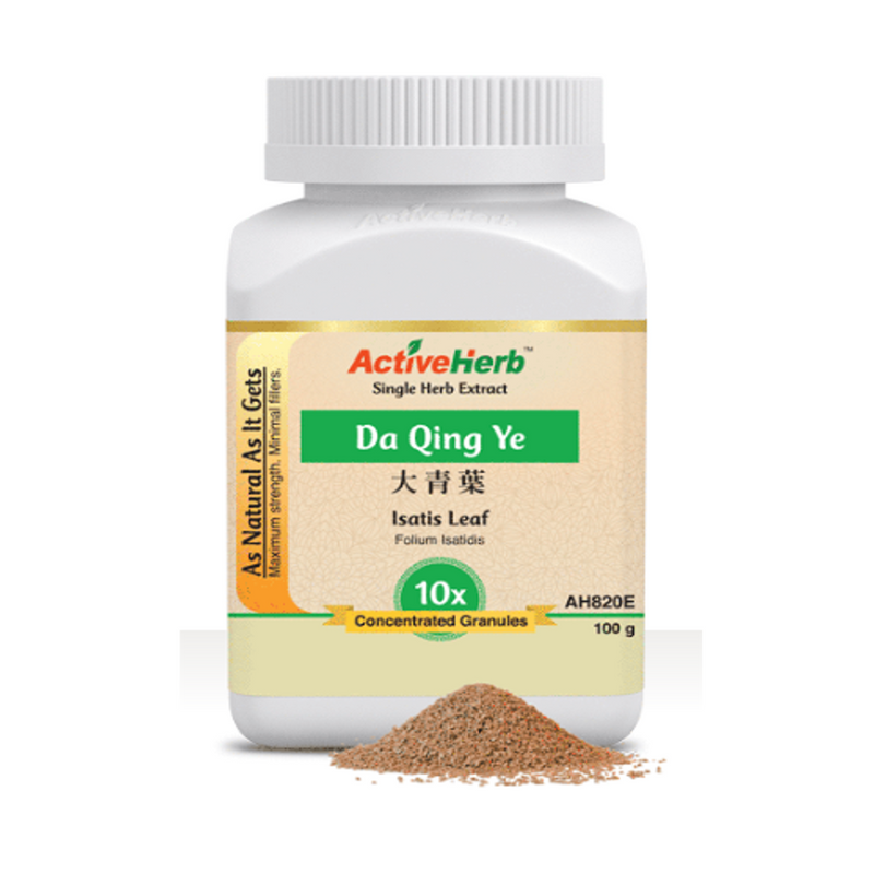 Da Qing Ye Isatis Leaf Woad Leaf Concentrated Extract Granules Active Herb Since each herb is extracted at its highest natural yield with little or no fillers, you are getting the granules of maximal potency with minimal fillers