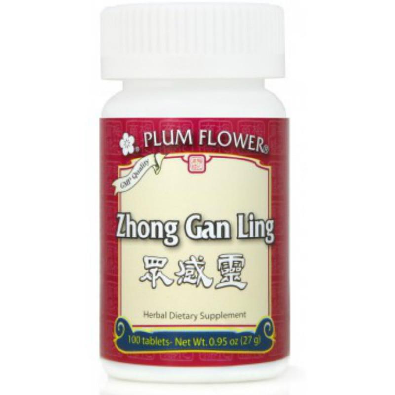 Cold Burst Teapills - Zhong Gan Ling - Plum Flower