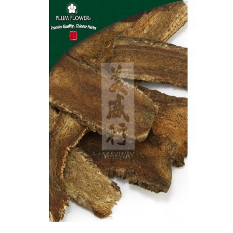 Saussurea / Auklandia / Costus Root (Mu Xiang) - Cut Form 1 lb - Plum Flower Brand