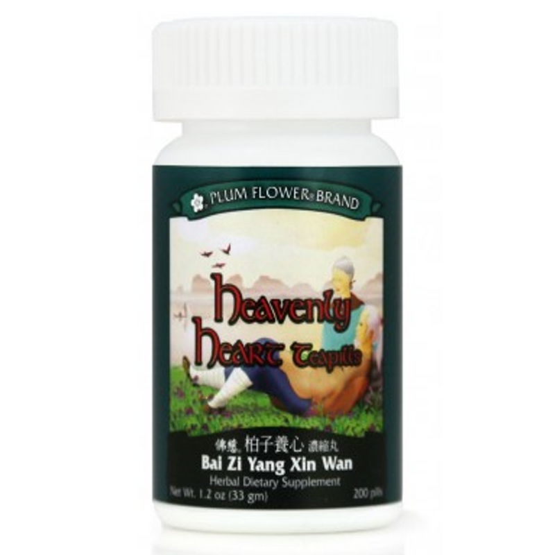 Heavenly Heart Teapills (Bai Zi Yang Xin Wan) - 200 Pills/Bottle - Plum Flower Brand