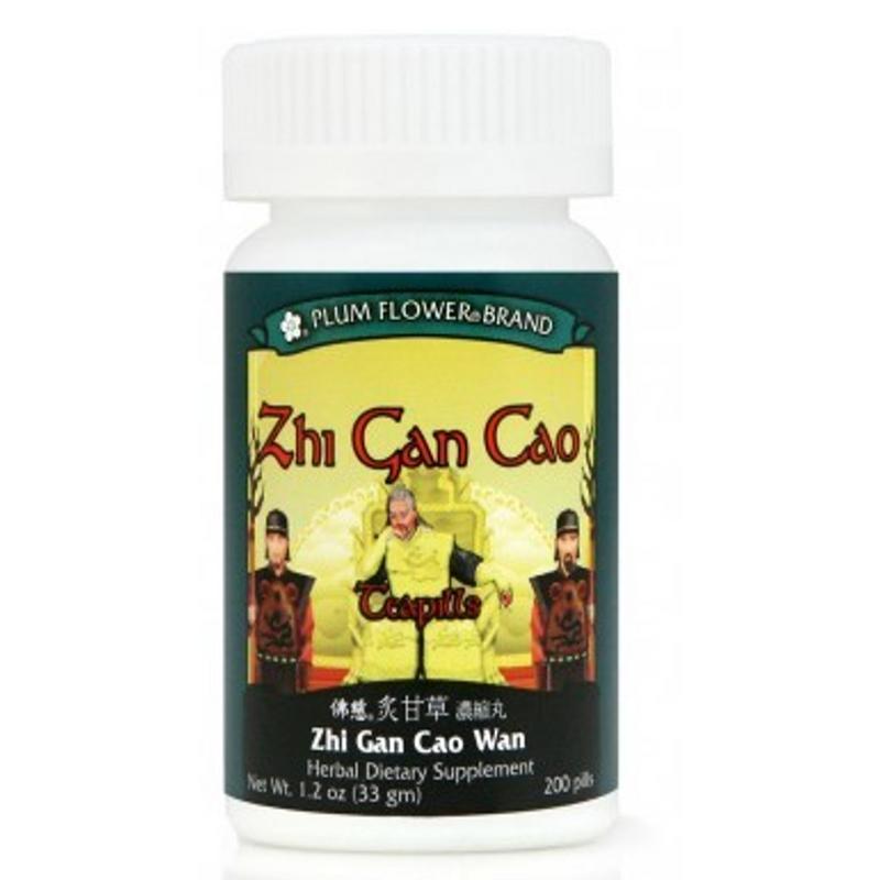 Honey-Fried Licorice Decoction (Zhi Gan Cao) Teapills - 200 Pills/Bottle - Plum Flower Brand