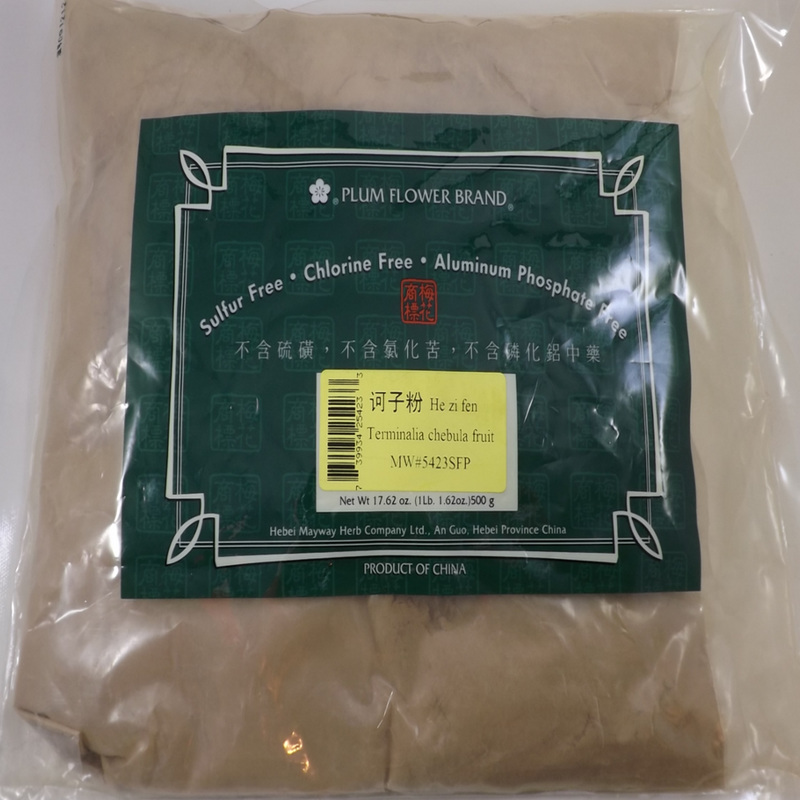 Terminalia chebula fruit (He Zi) Plum Flower Powder 1 pound