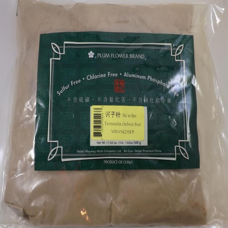Terminalia chebula fruit (He Zi) Plum Flower Powder 1 pound