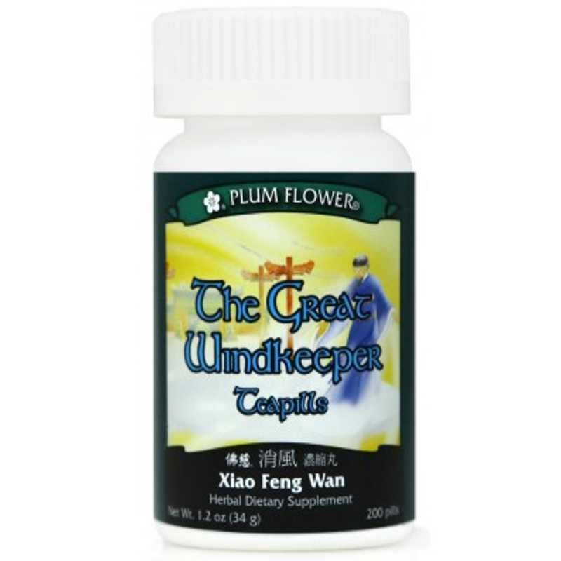 Great Windkeeper Teapills (Xiao Feng Wan) - 200 Pills/Bottle - Plum Flower Brand