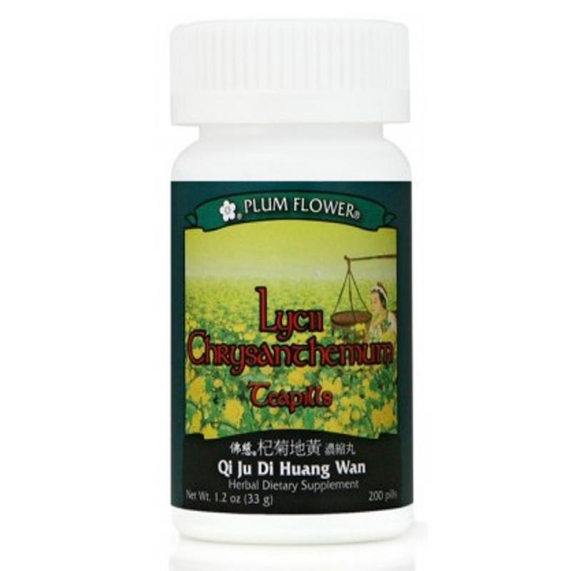 Lycii Chrysanthemum Teapills, Qi Ju Di Huang Wan - 200 Pills/Bottle - Plum Flower Brand