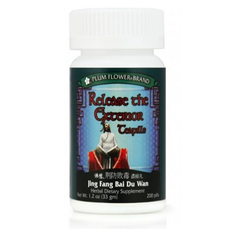 Release the Exterior Teapills, Jing Fang Bai Du Wan - 200 Pills/Bottle - Plum Flower Brand