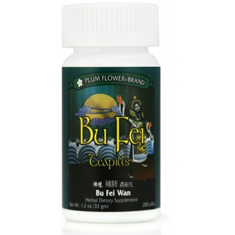 Tonify the Lungs Teapills (Bu Fei Wan) - 200 Pills/Bottle - Plum Flower Brand