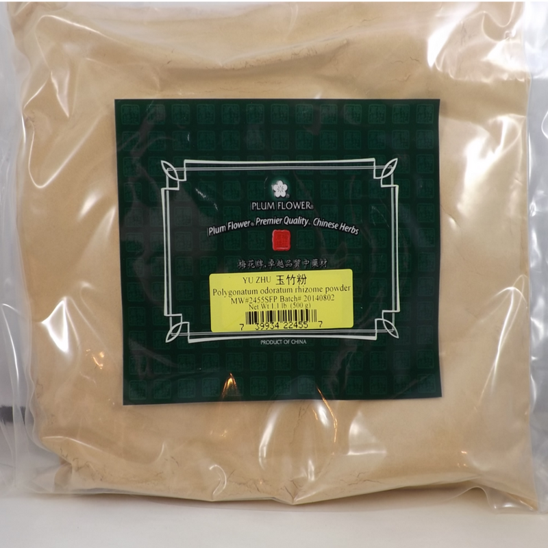 Solomon's Seal (Yu Zhu) - Powder Form 1 lb. - Plum Flower Brand (22455P)
