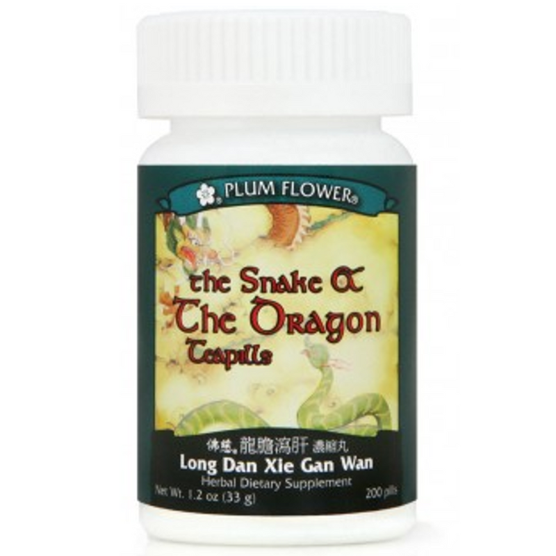 The Snake and the Dragon Teapills (Long Dan Xie Gan Wan) - 200 Pills/Bottle - Plum Flower Brand