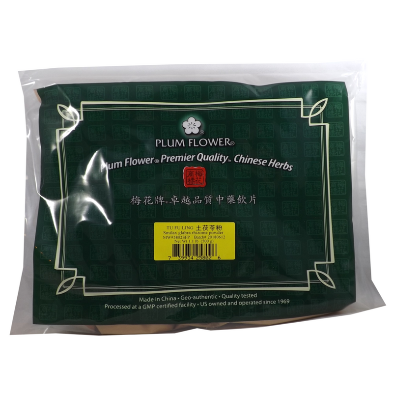 Tu Fu Ling Sarsaparilla Smilax Chinese Smilax Rhizome Powder Plum Flower