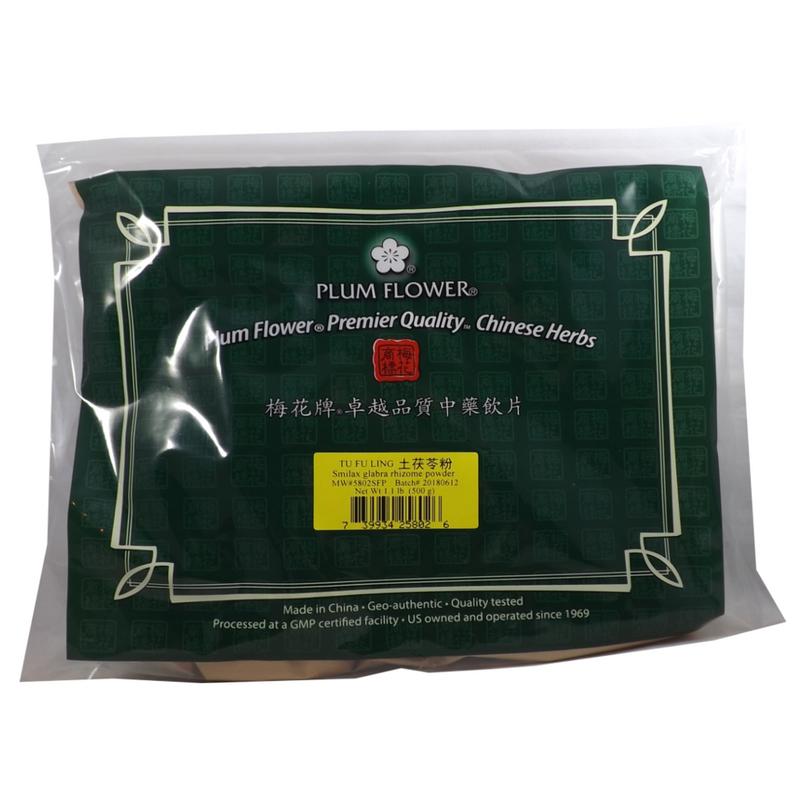 Tu Fu Ling Sarsaparilla Smilax Chinese Smilax Rhizome Powder Plum Flower