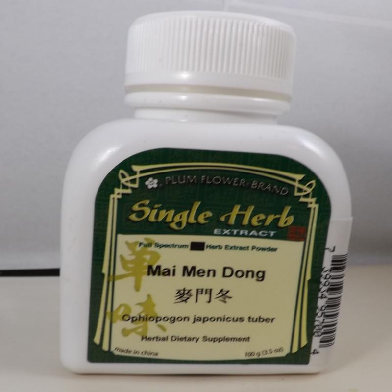 Mai Men Dong  -- Ophiopogon japonicus