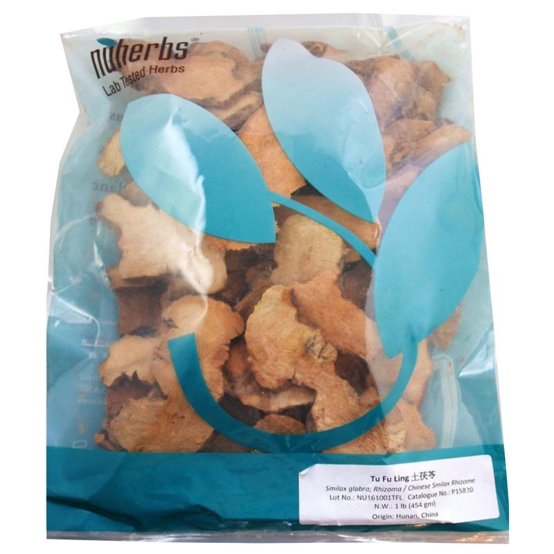 Tu Fu Ling / Sarsaparilla Root / Chinese Smilax Glabra Rhizome, Nuherbs Lab Tested, cut form 1lb