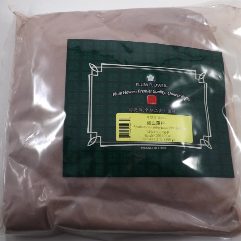 Millettia Stem (Ji Xue Teng) Plum Flower Powder 1lb