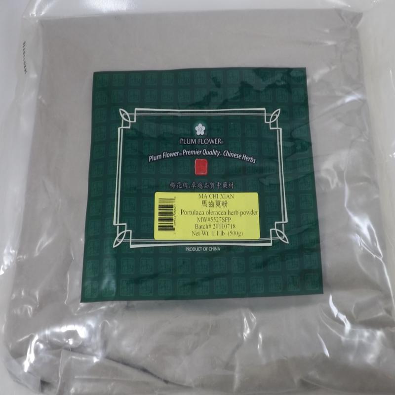 Purslane Portulaca olercea (Ma Chi Xian) - Powder Form 1lb - Plum Flower Brand (Special Order)