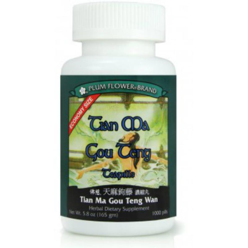 Gastrodia Pills (Tian Ma Gou Teng Wan) - Economy 1,000 Pills/Bottle - Plum Flower Brand