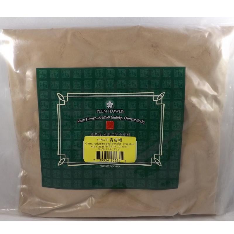 Qing Pi Powder Immature Tangerine Peel
