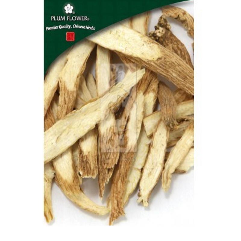 Stellaria Root Yin Chai Hu Plum Flower Cut Form 1 lb Herbs that Clear Heat and Purge Fire: Herbs that Clear Deficiency Heat