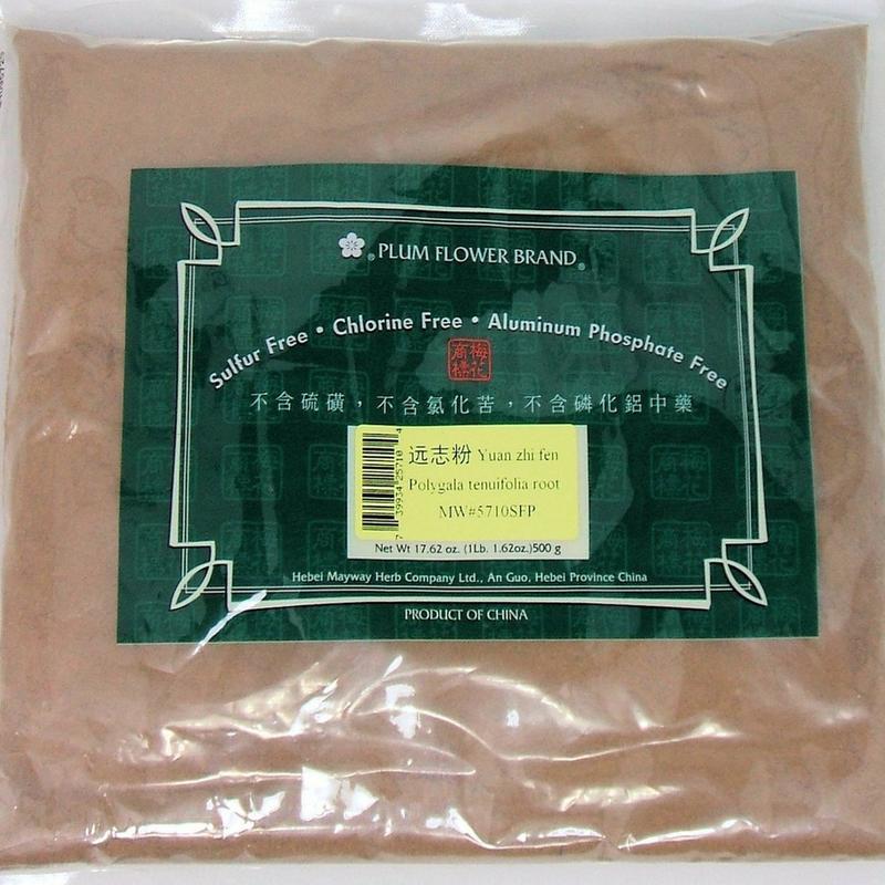 Polygala Root (Yuan Zhi) - Powder Form 1 lb. - Plum Flower Brand