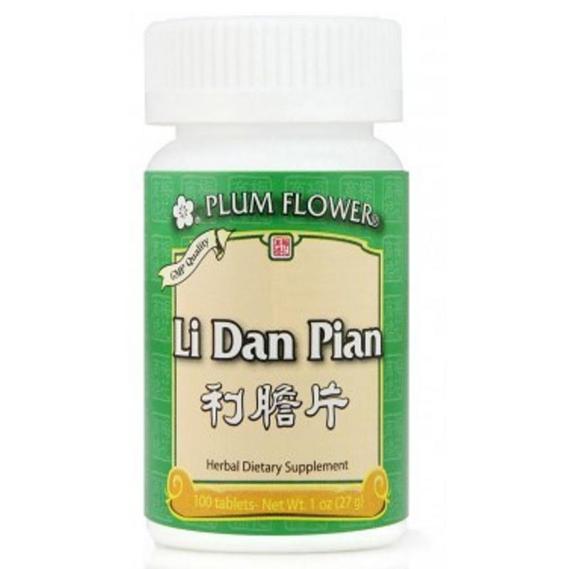 Li Dan Tablets Plum Flower Brand