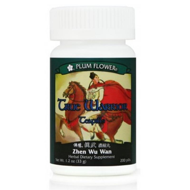 True Warrior Teapills (Zhen Wu Tang Wan) - 200 Pills/Bottle - Plum Flower Brand