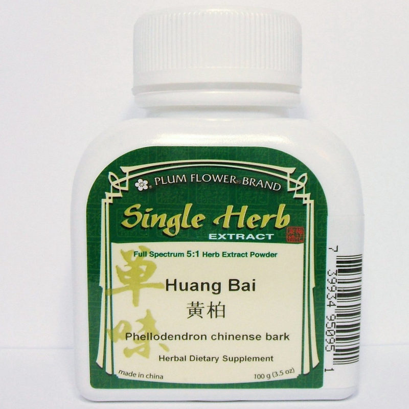 Phellodendron - Corktree Bark (Huang Bai) Plum Flower, Concentrated Powder 100 grams