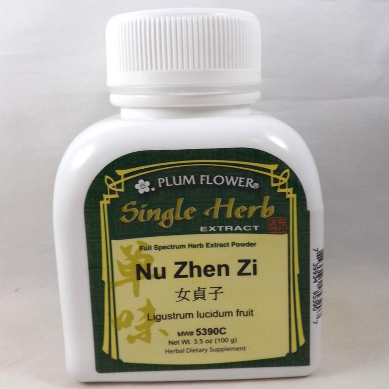 Ligustrum / Glossy Privet Fruit Concentrate Powder, Nu Zhen Zi, Plum Flower, 100 grams