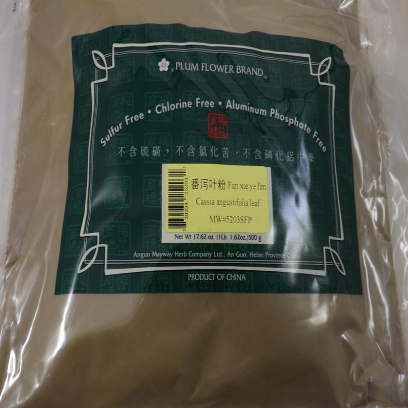 Senna Leaf, Fan Xie Ye,  Plum Flower Powder 1lb