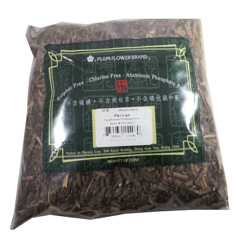 Eupatorium Herb, Pei Lan,  Cut, 1 lb, Plum Flower