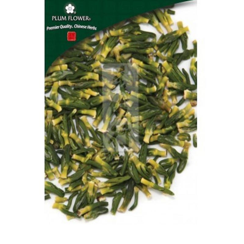 Sacred Lotus Plumule (Lian Zi Xin ) - Cut Form 1 lb - Plum Flower Brand